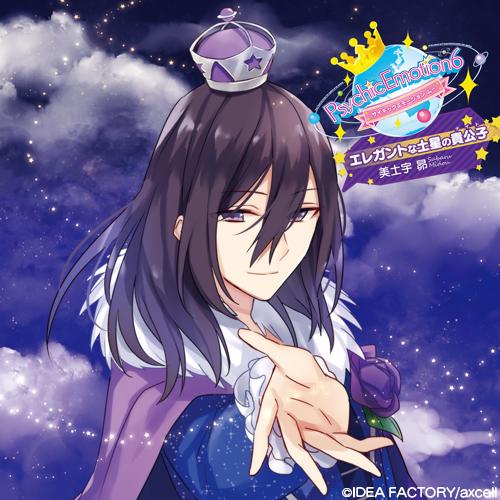 Tags: Anime, Yuzuki Karu, Otomate, PsychicEmotion6, Midou Subaru, Mini Crown, PNG Conversion, Official Art, Twitter, CD (Source)