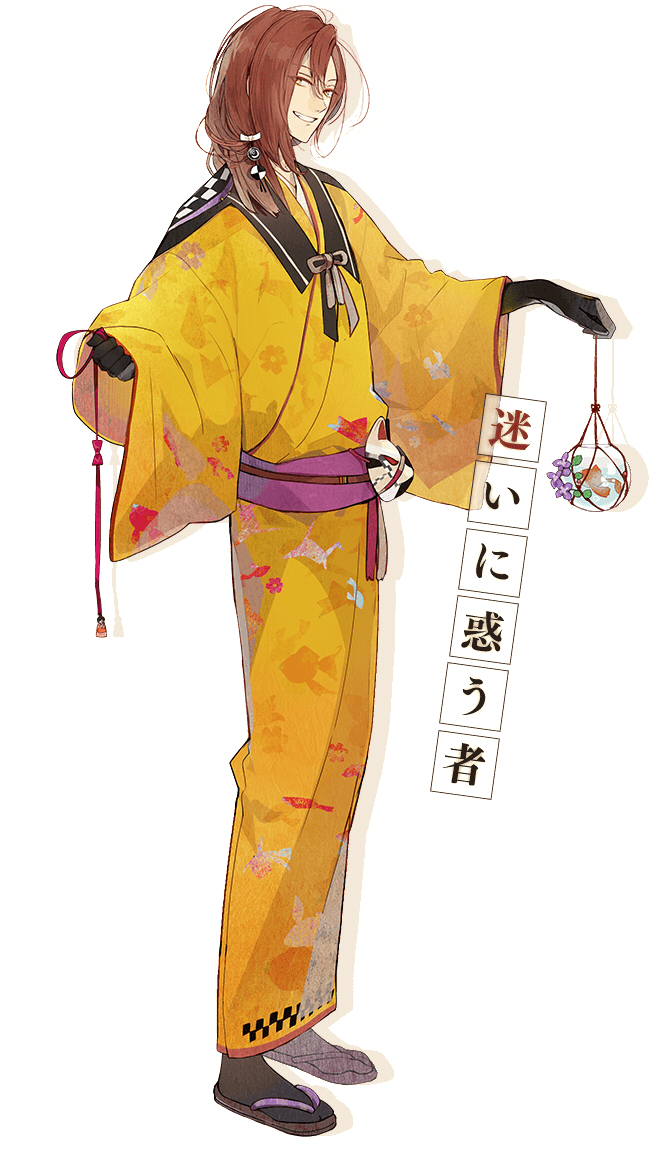 Tags: Anime, Satoi, Otomate, Nil Admirari no Tenbin, Migiwa Shizuru, Goldfish Game, Official Art, Mobile Wallpaper, PNG Conversion