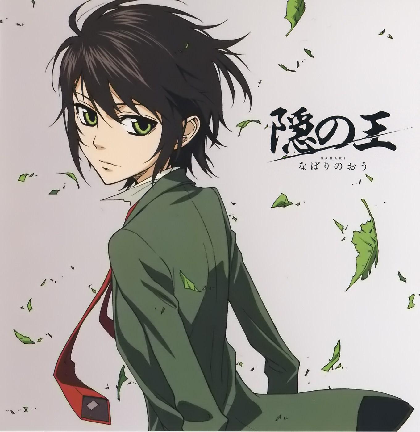 Nabari No Ou Miharu And Yoite Miharu Rokujo/#1081433...
