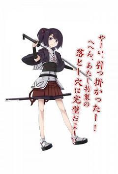 Mijin Maru (Tenka Hyakken)
