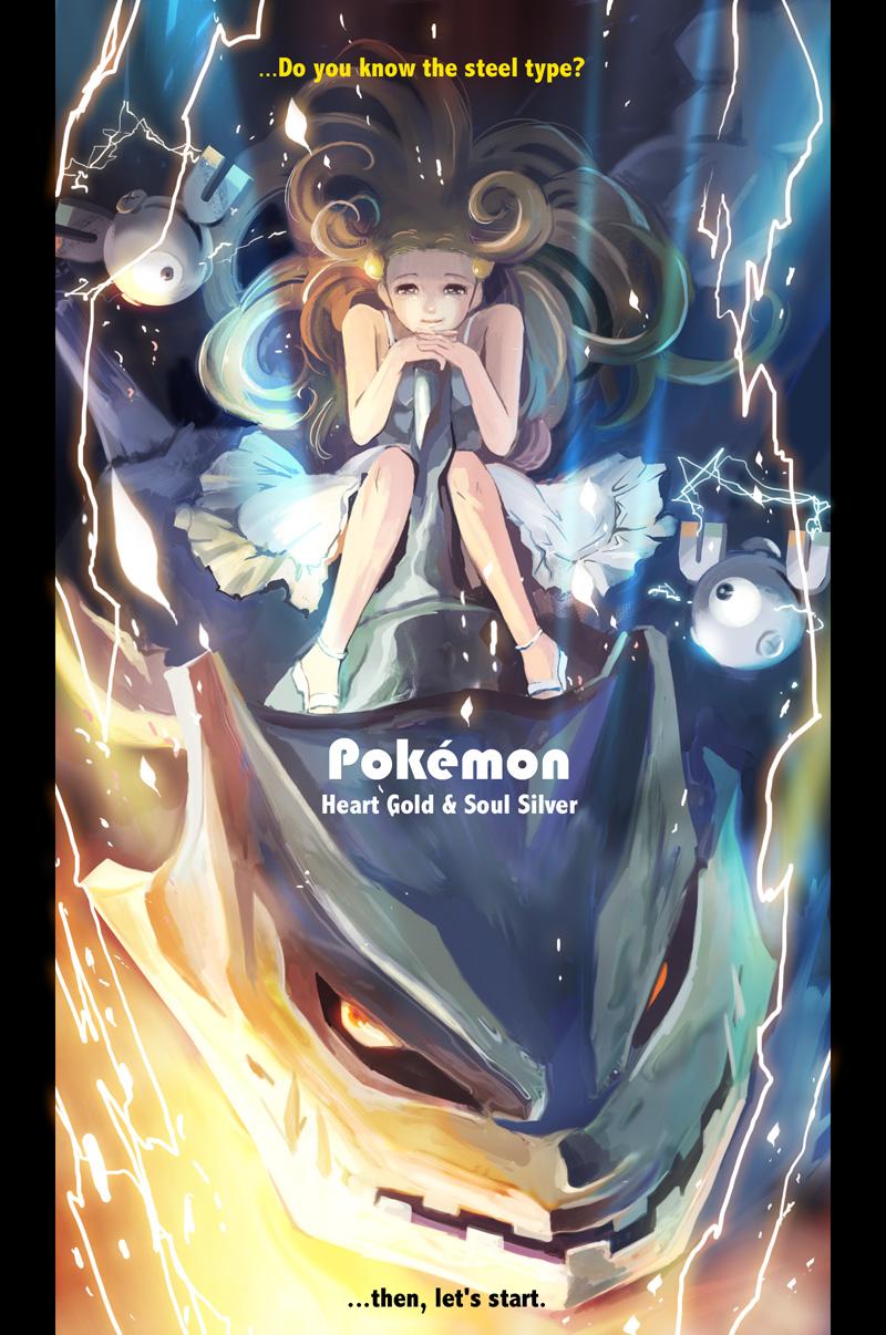 Mikan Pokemon Pokemon Gold Silver Zerochan Anime Image Board