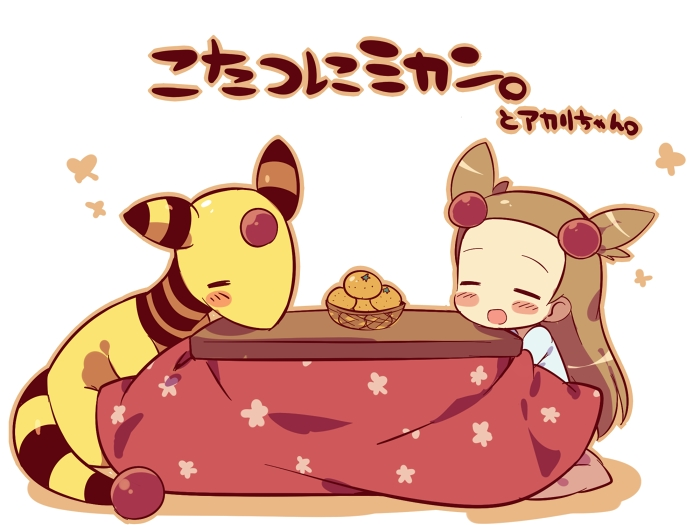 kotatsu Avatar