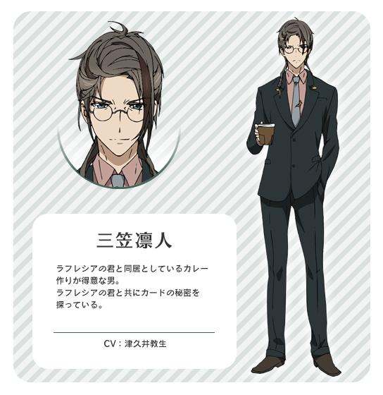 Tags: Anime, Katou Hiromi, Hoods Entertainment, Fantasista Doll, Mikasa Rinto, Cover Image, Official Art