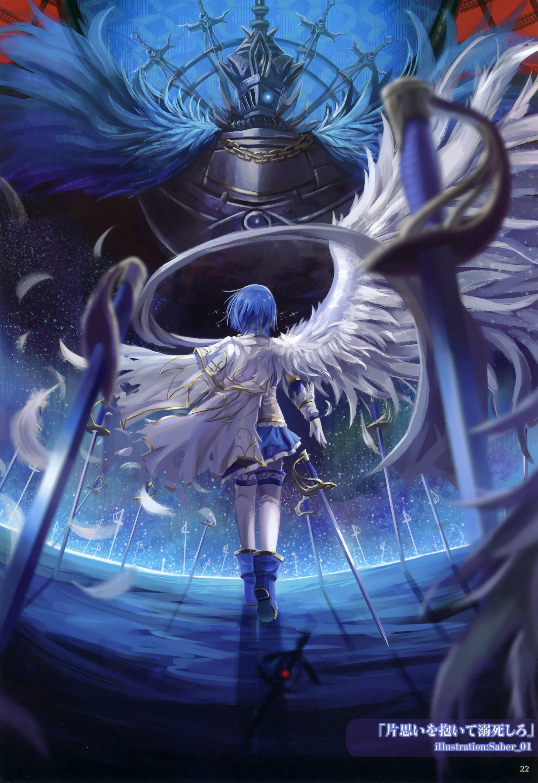 Mahou Shoujo MadokaMagica Magical Girl Madoka Magica Mobile