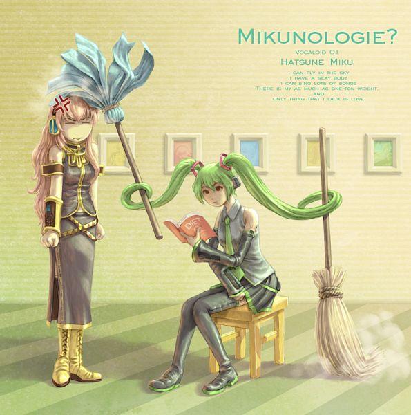 Mikunologie/#874513