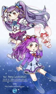 Milk (Pretty Cure)