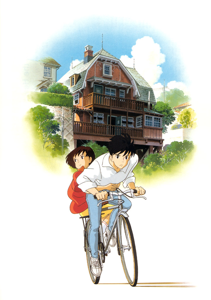 Whisper Of The Heart Download Mimi Wo Sumaseba Ghibli Image