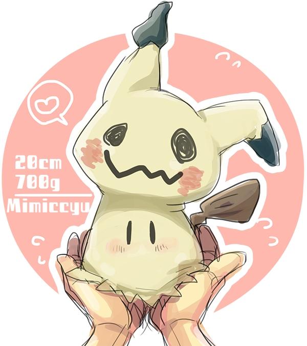 Tags: Anime, Pixiv Id 983893, Pokémon, Mimikyu, Pixiv, Fanart From Pixiv, Fanart, PNG Conversion