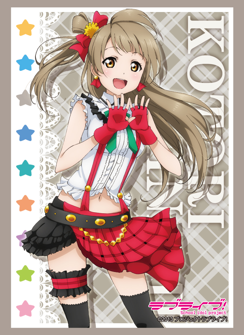 Love Live Wallpaper Mobile9 : Minami Kotori Mobile Wallpaper #1448765 - Zerochan Anime ...