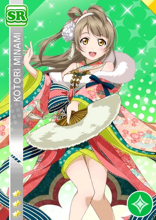 Tags: Anime, KLab, Love Live!, Love Live! School Idol Festival, Minami Kotori, Official Card Illustration, Official Art, Kotori Minami
