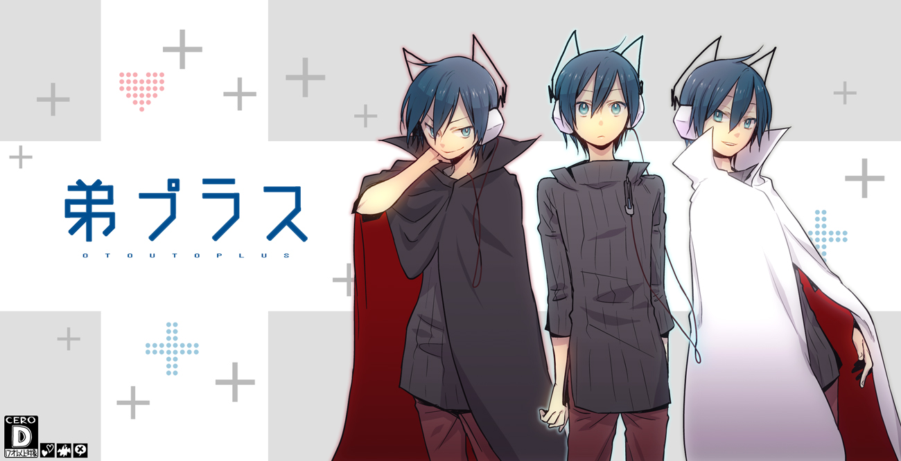 Shin megami tensei devil survivor dating