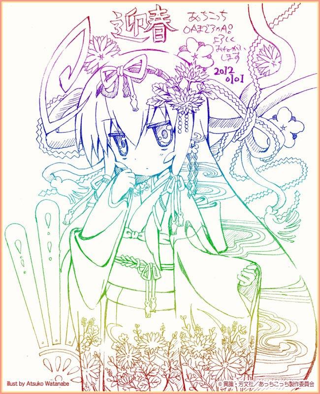 Tags: Anime, Acchi Kocchi, Miniwa Tsumiki, Fanart
