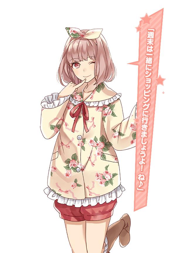 Tags: Anime, Yuzuki Karu, Otomate, PsychicEmotion6, Mion Kirara, Mobile Wallpaper, Official Art, PNG Conversion