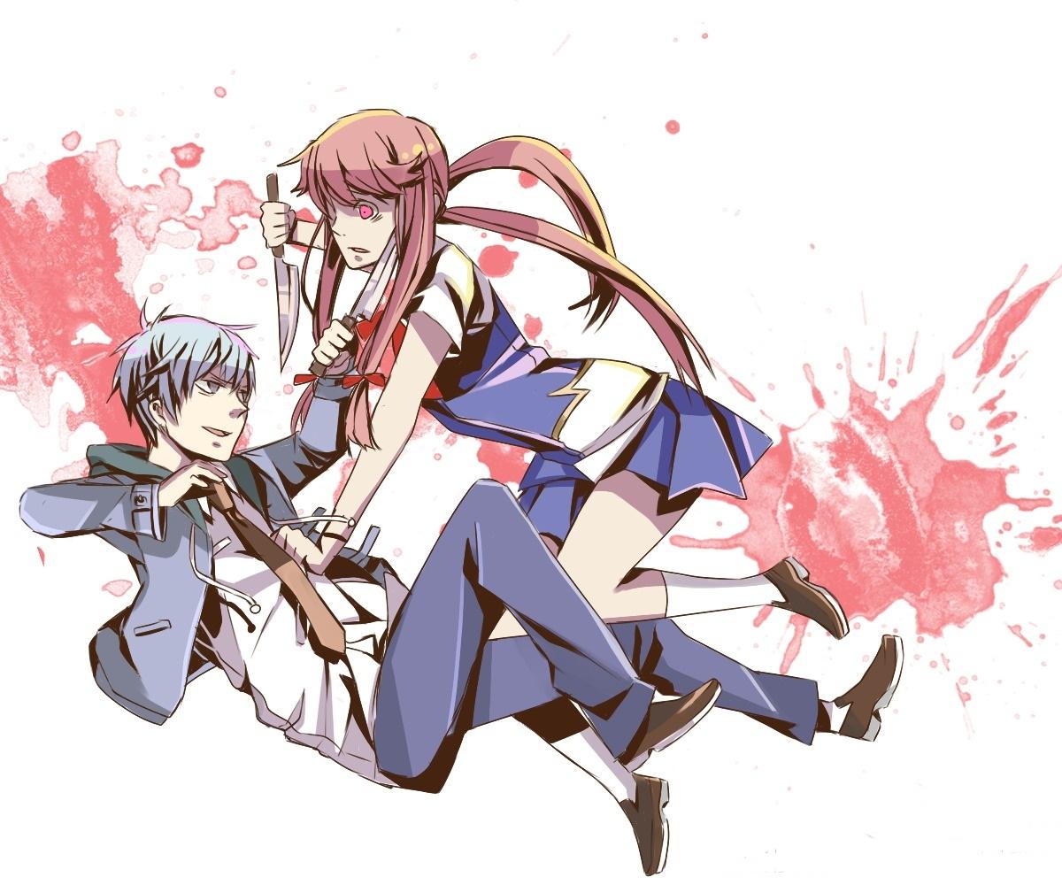 Gasai Yuno Knife Mirai Nikki/#882863 - ...