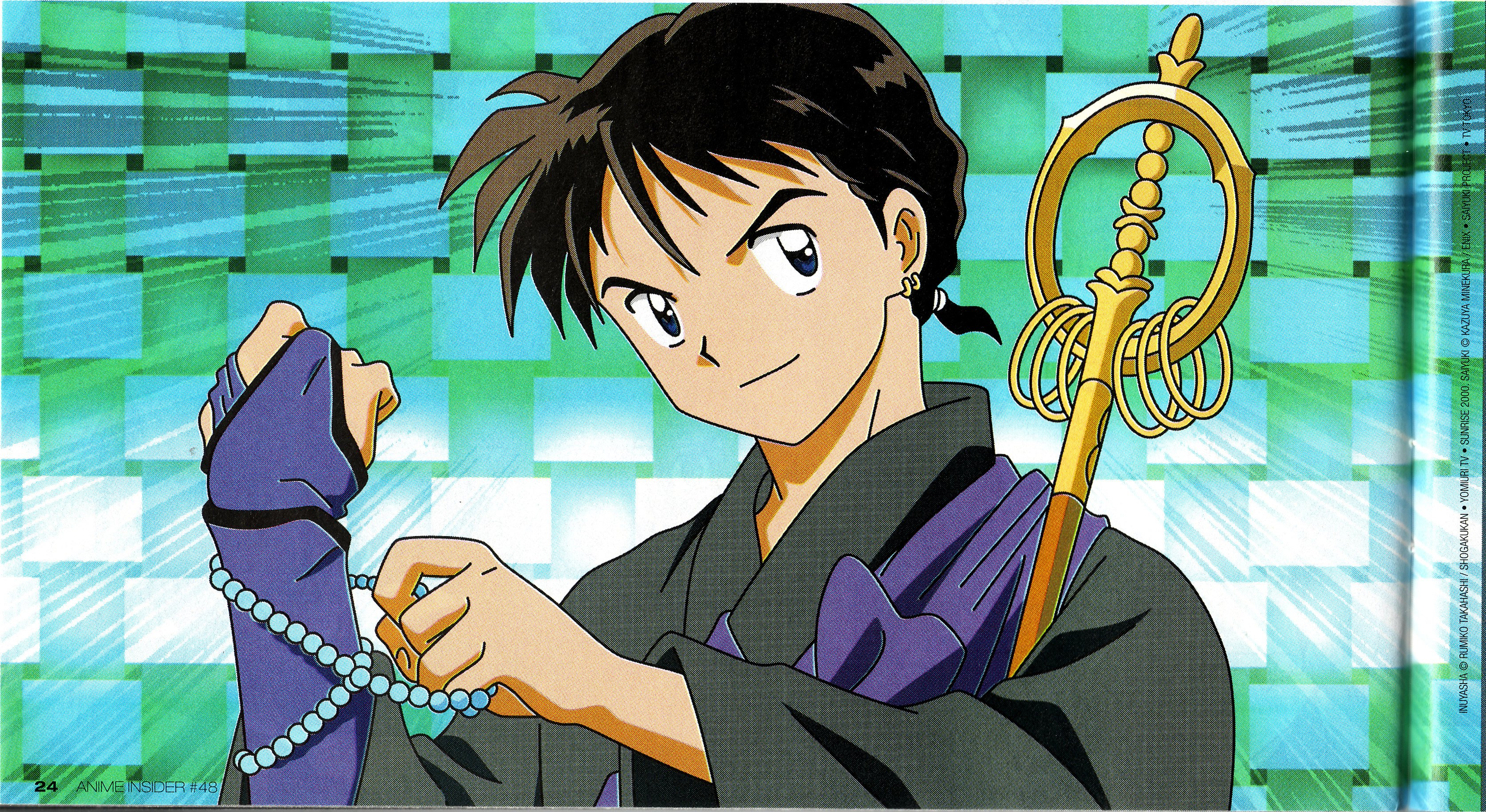 A Closer Look at Several Inuyasha Characters