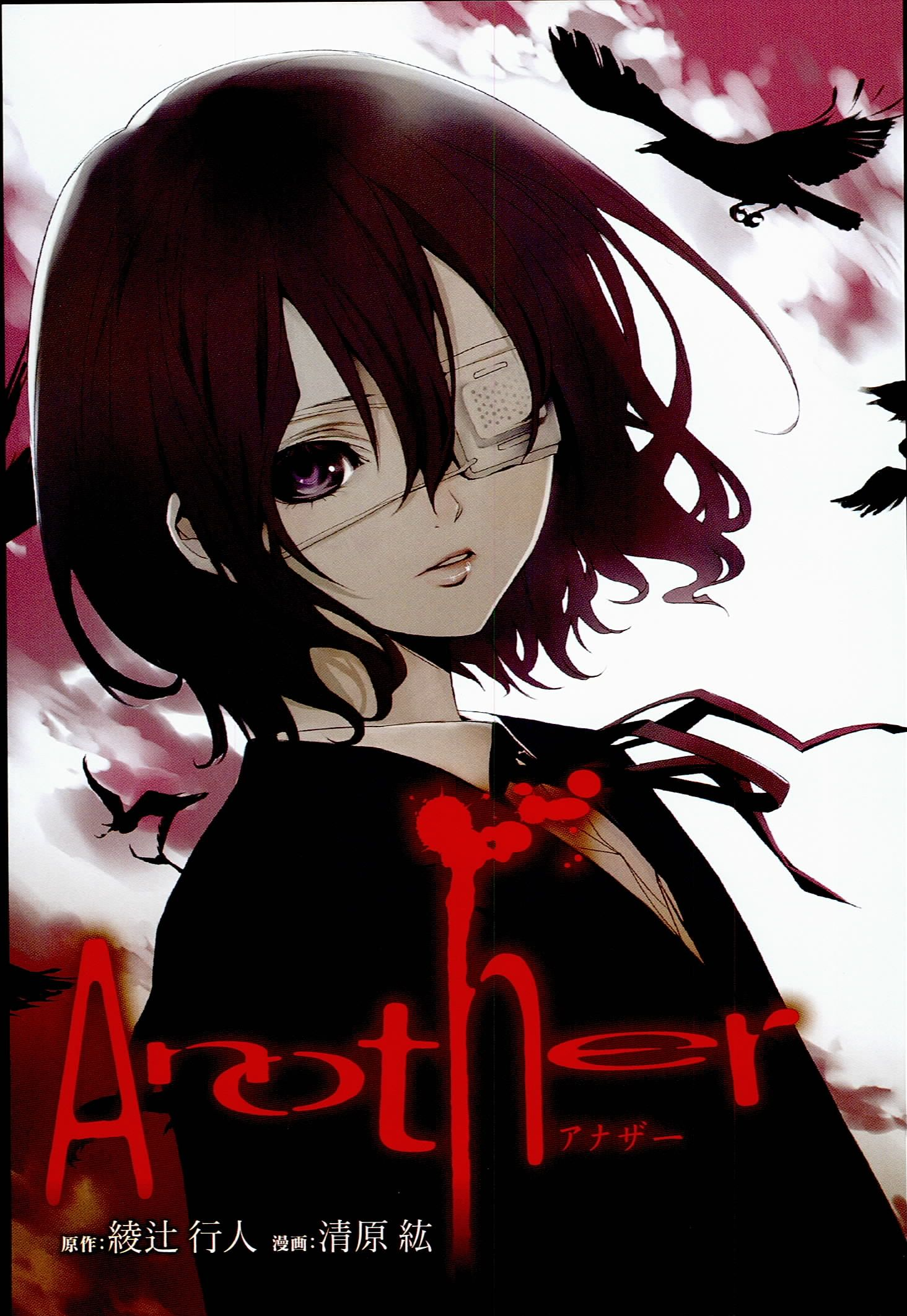 Tags Anime Kiyohara Hiro Another Misaki Mei Official Art Mobile