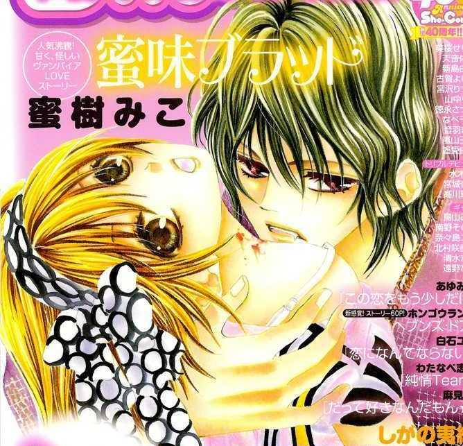 Tags: Anime, Miko Mitsuki, Mitsu Aji Blood