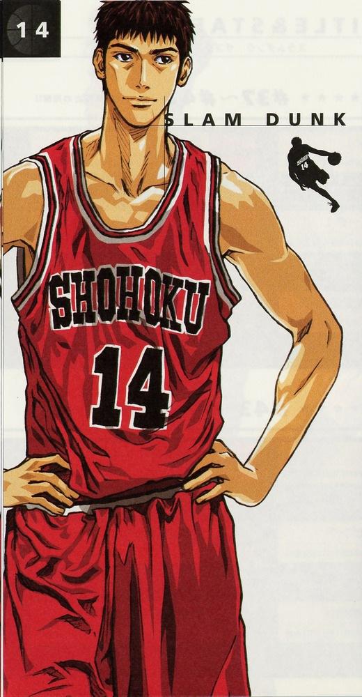 Hisashi Mitsui | Slam Dunk Wiki | FANDOM powered by Wikia