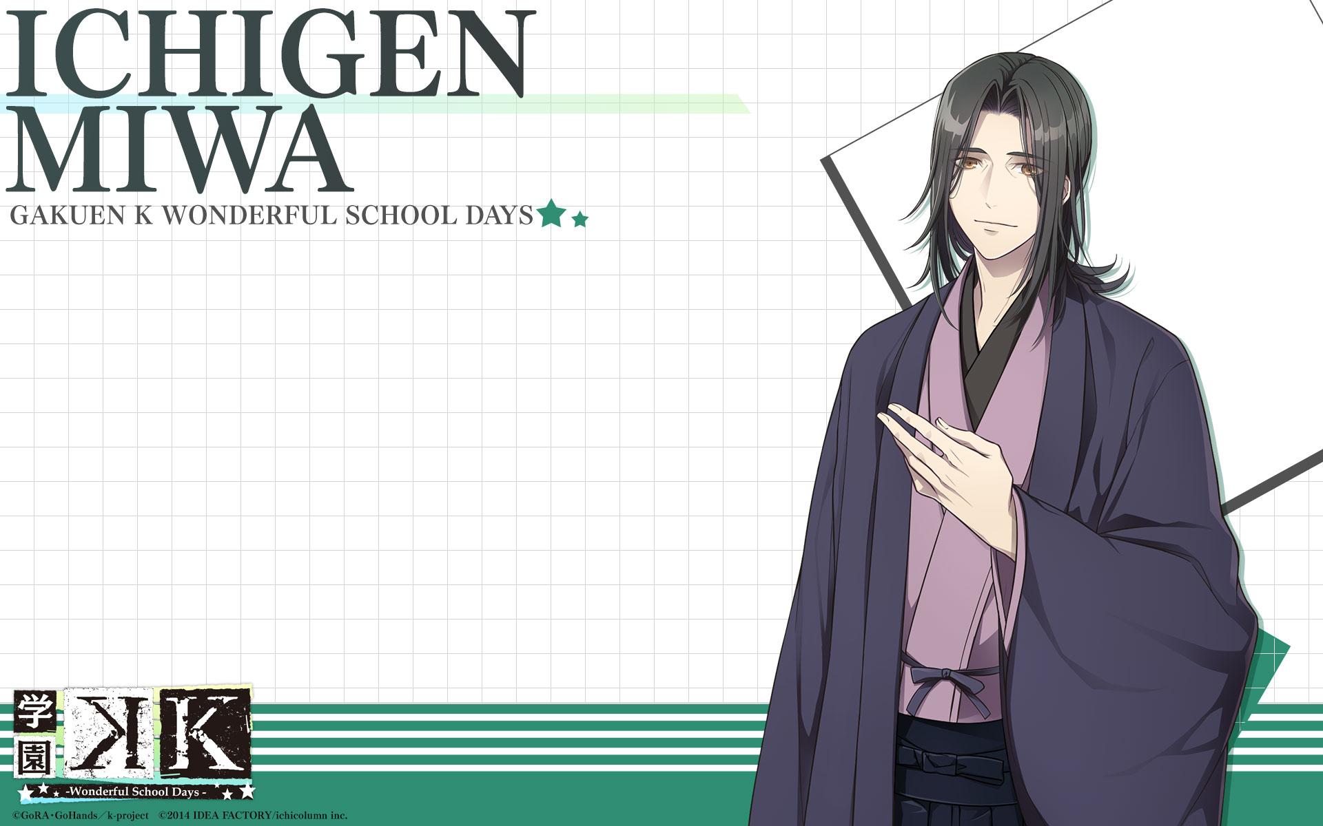 Miwa Ichigen K Project Wallpaper Zerochan Anime Image Board