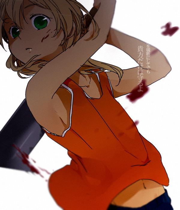 Tags: Anime, Tomo, Inazuma Eleven, Miyasaka Ryou, Higurashi no Naku Koro ni (Parody), Machete, Billhook, Fanart