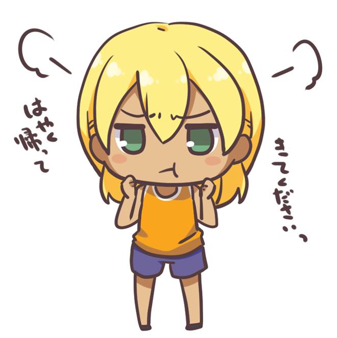 Tags: Anime, Ringo Yuyu, Inazuma Eleven, Miyasaka Ryou, Fanart, Fanart From Pixiv, Pixiv