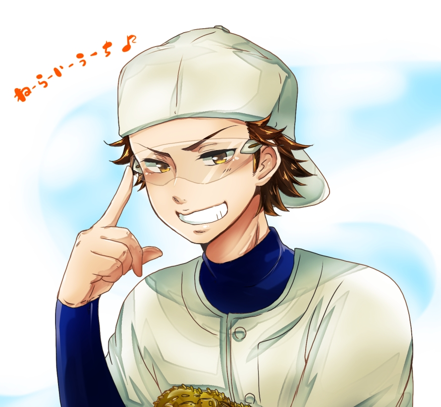 Kazuya Miyuki Kazucchi: Miyuki Kazuya - Diamond No Ace