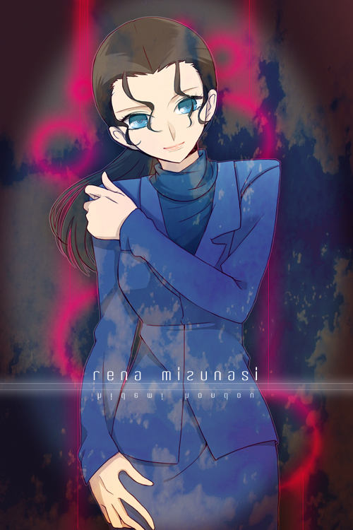 Tags: Anime, Iseyun, Meitantei Conan, Mizunashi Rena, Fanart From Pixiv, Pixiv, Fanart