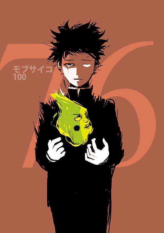 Mob Psycho 100 Mobile Wallpaper Zerochan Anime Image Board