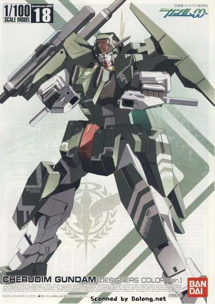 mobile suit gundam 0091323 zerochan