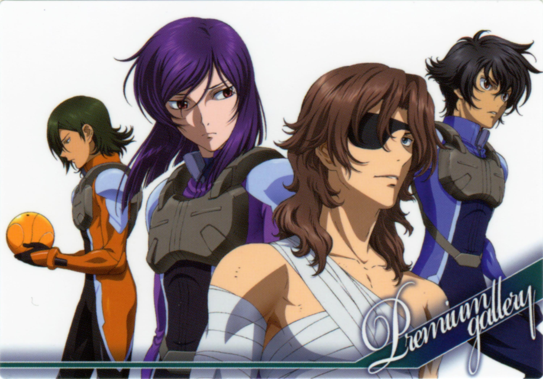 Mobile Suit Gundam 00 Mobile Suit Gundam