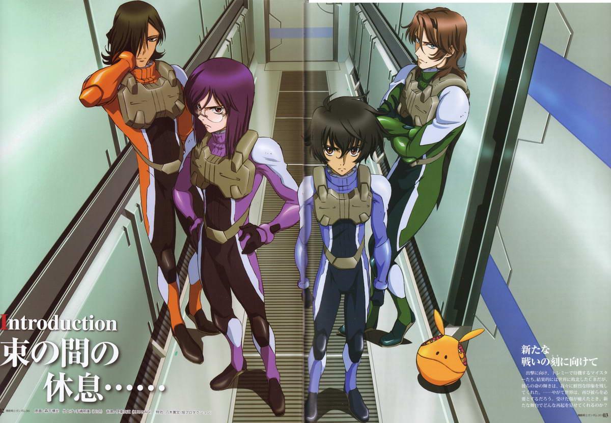 Mobile Suit Gundam 00 Image #2729 - Zerochan Anime Image Board