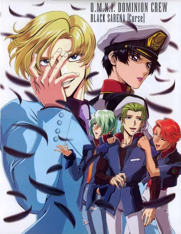 Tags: Anime, Mobile Suit Gundam SEED, Mobile Suit Gundam SEED Destiny, Shani Andras, Muruta Azrael, Natarle Badgiruel, Orga Sabnak, Clotho Buer, Official Art, DVD (Source)