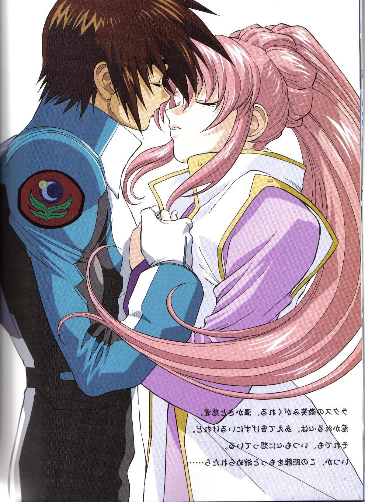 kira yamato and lacus clyne relationship