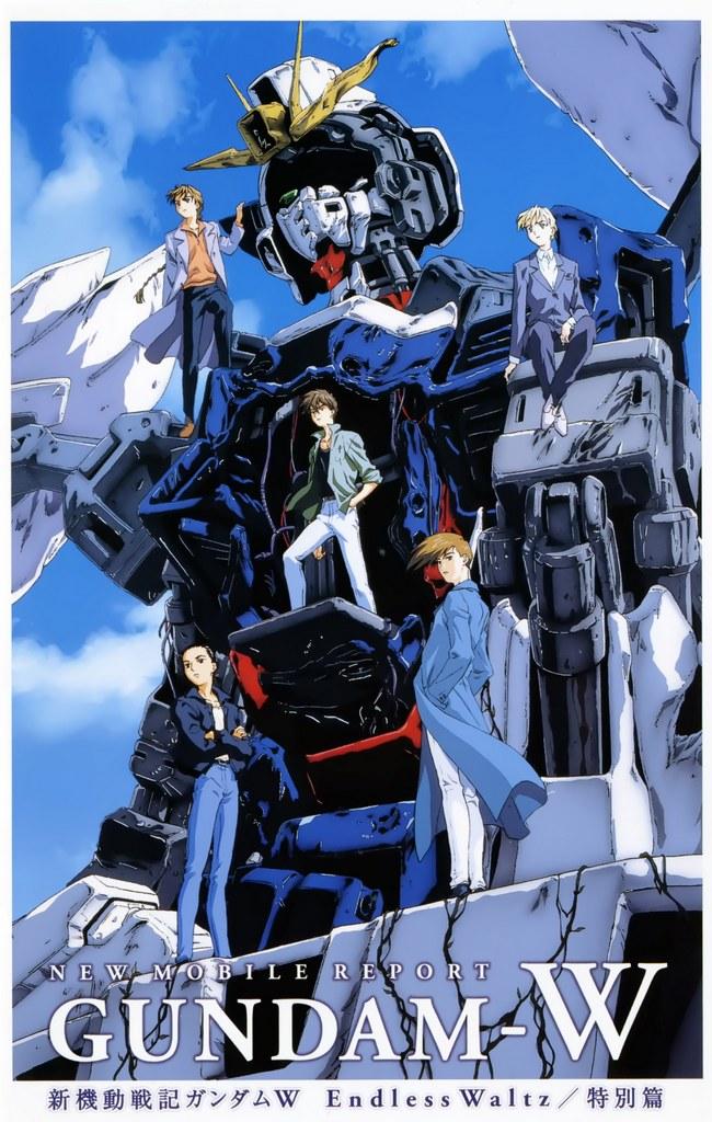 Tags: Anime, Mobile Suit Gundam Wing, Duo Maxwell, Chang Wufei, Quatre Raberba Winner, Heero Yuy, Trowa Barton, Official Art, Scan