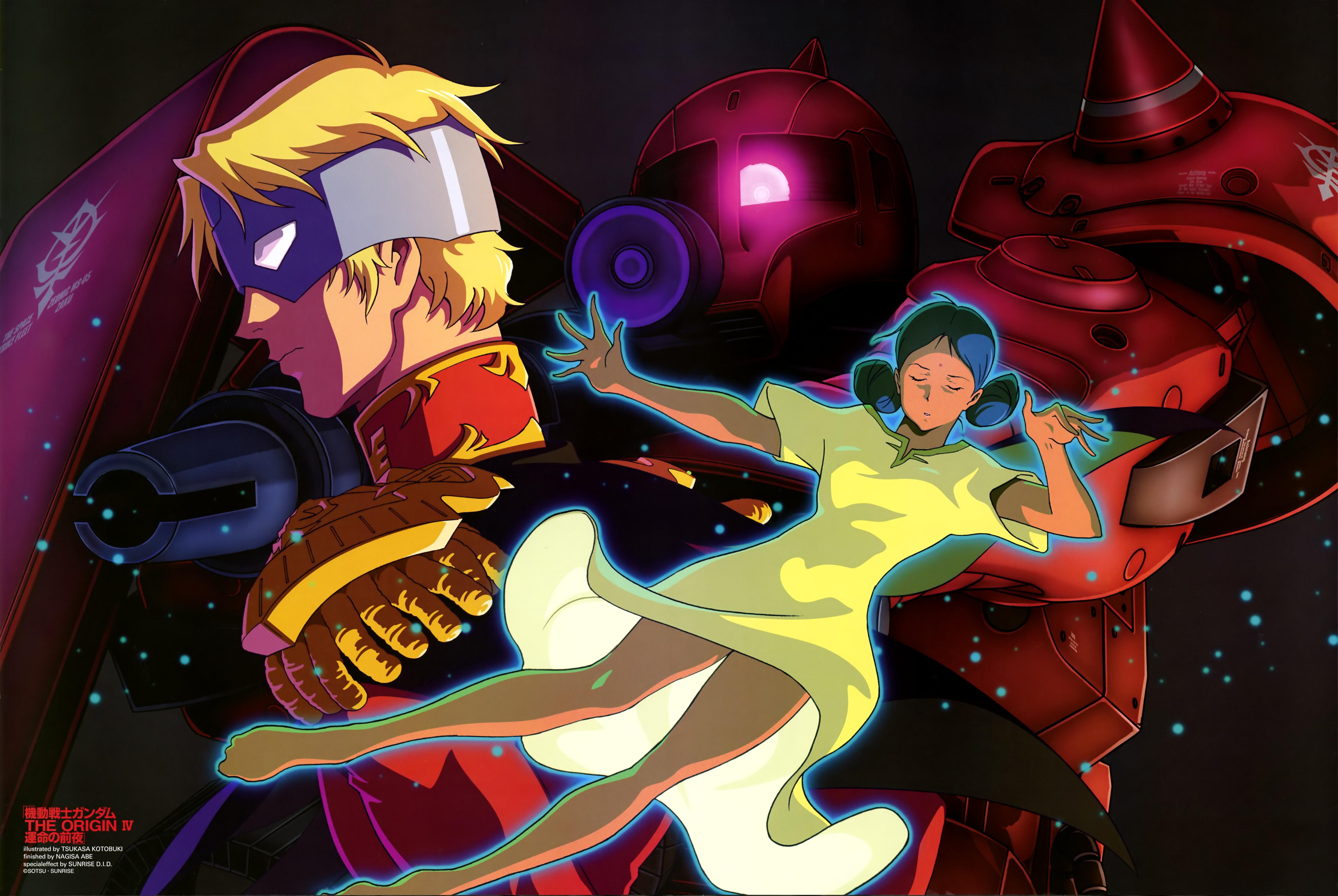 Mobile Suit Gundam #2051493