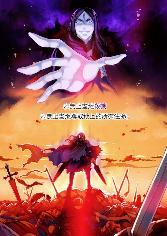 Tags: Anime, CATLQE, Thanatos (Sound Horizon), Elefseus, God, Chinese Text, Moira (Sound Horizon), Mobile Wallpaper, Sound Horizon