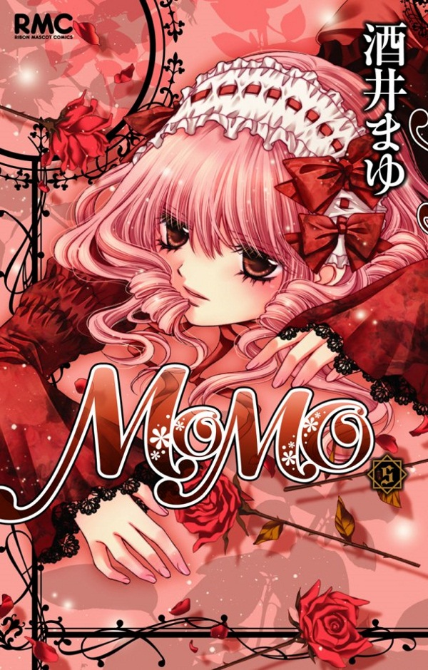 Tags: Anime, Sakai Mayu, MOMO - Shuumatsu Teien e Youkoso, Momo (MOMO - Shuumatsu Teien), Lolita Headband, Brown Dress, Official Art