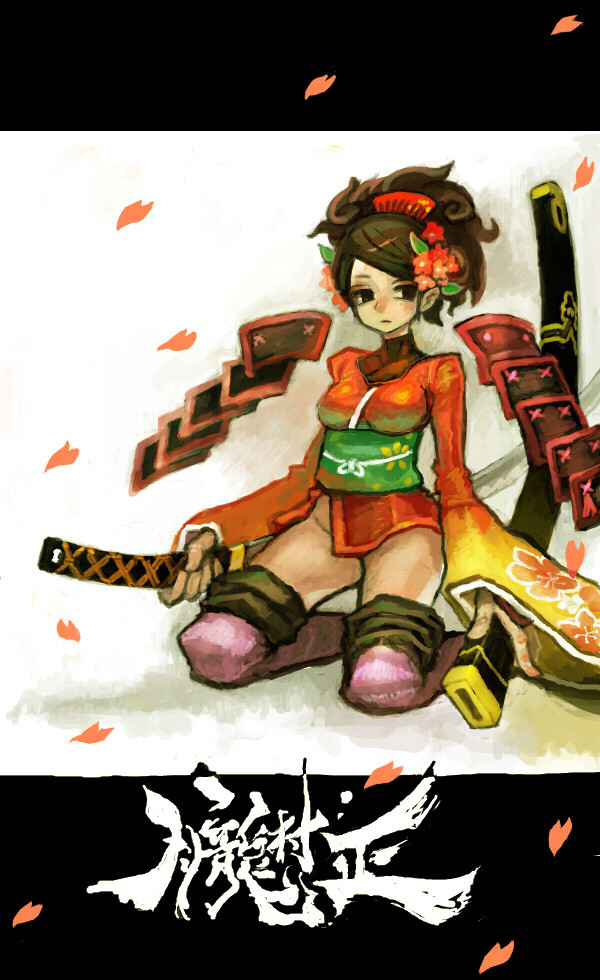 Tags: Anime, Vanillaware, Oboro Muramasa, Momohime