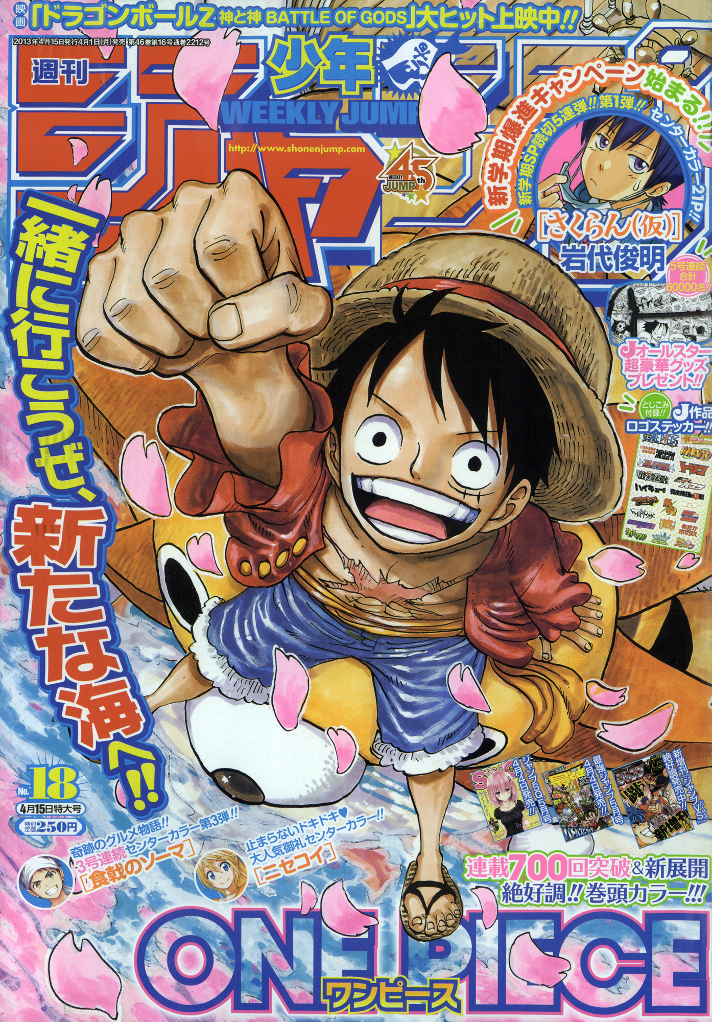 Monkey D. Luffy - ONE PIECE   page 9 of 37 - Zerochan Anime Image Board