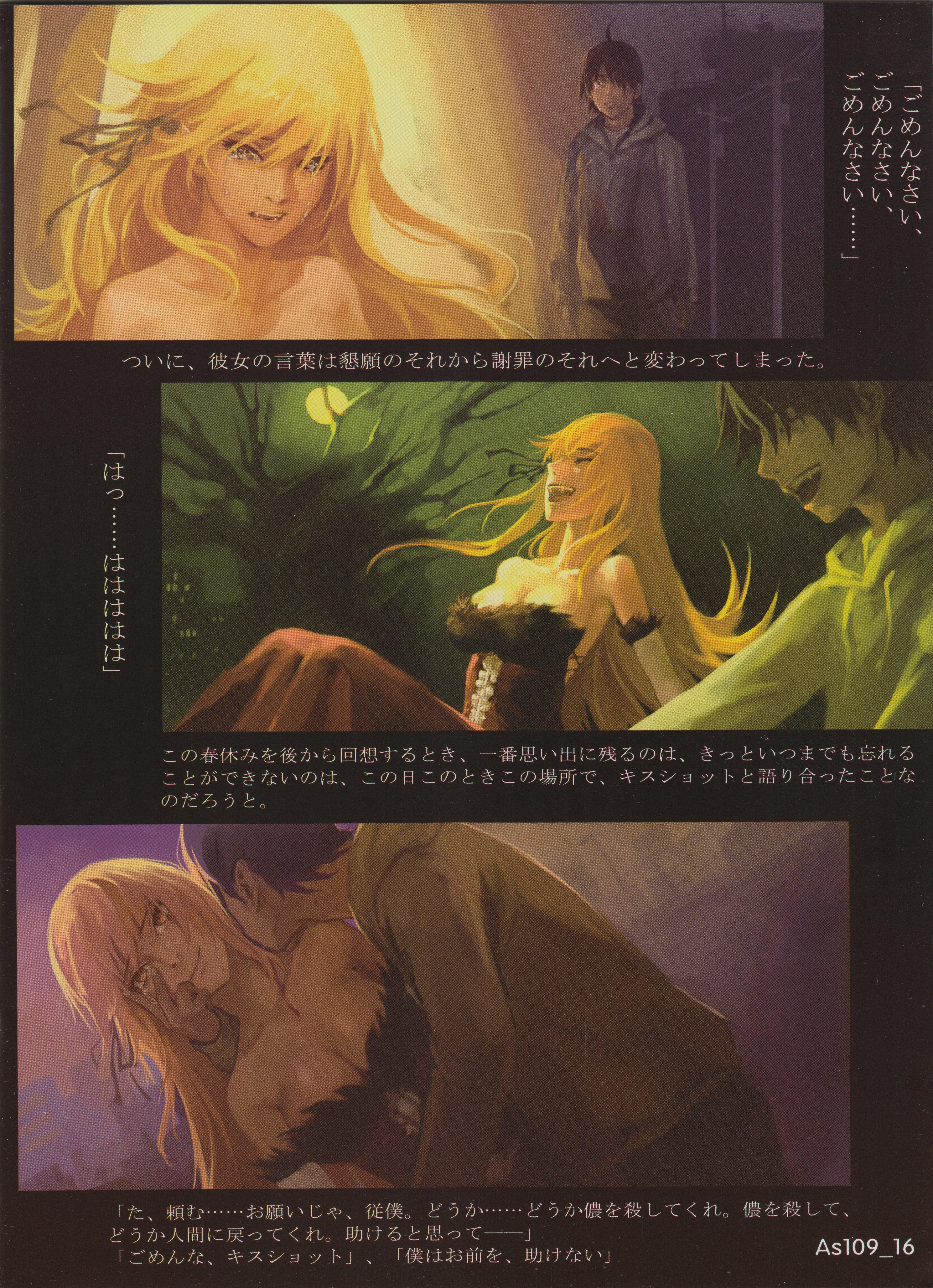 Monogatari Mobile Wallpaper 1803246 Zerochan Anime Image Board