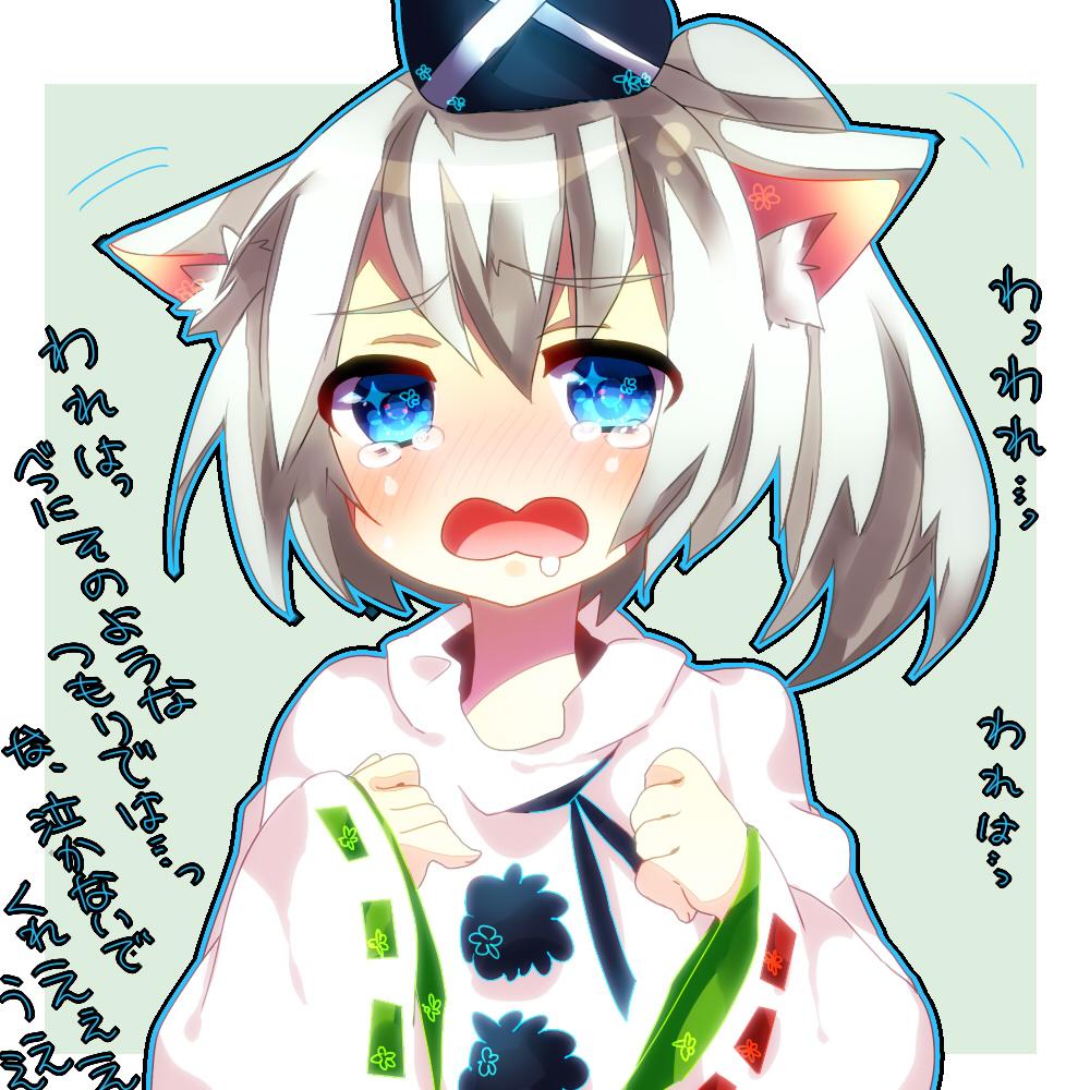 Mononobe no Futo - Touhou - Image #882340 - Zerochan Anime