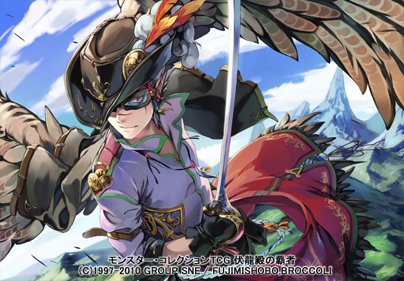 monster collection zerochan anime image board