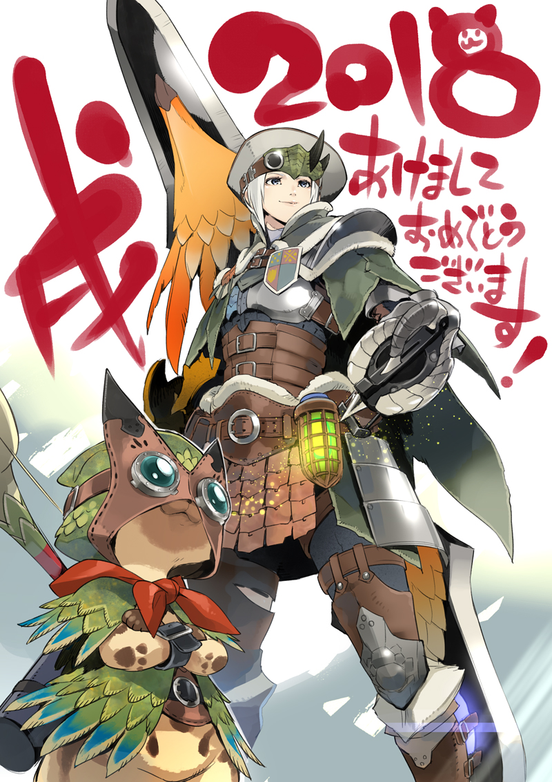 Monster Hunter World Image 2260520 Zerochan Anime Image Board