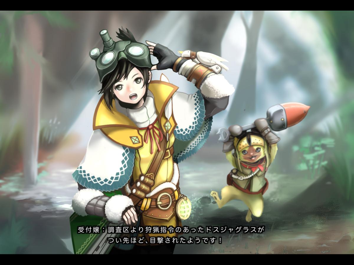 Monster Hunter World Wallpaper 2260521 Zerochan Anime Image Board