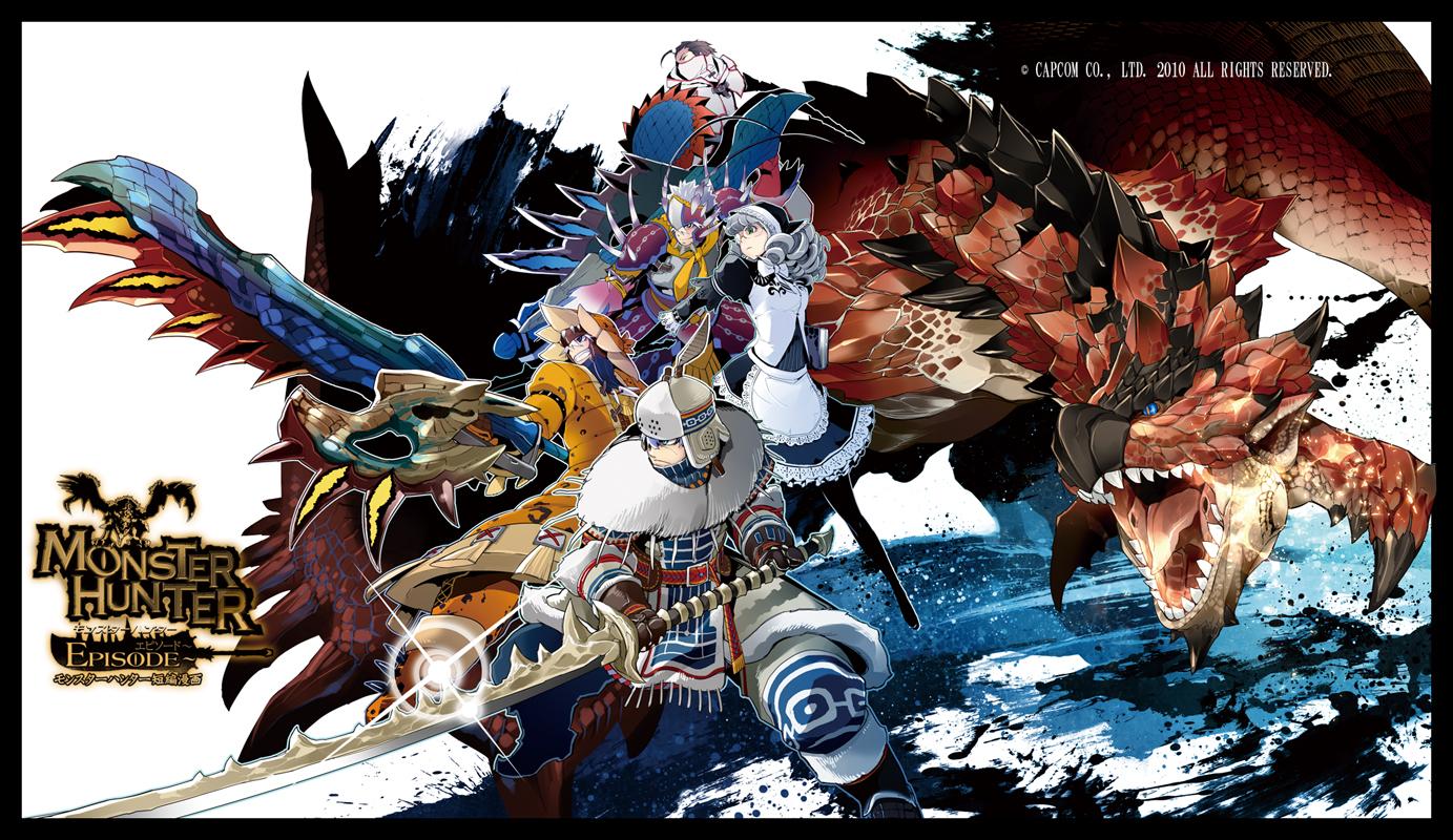 Monster Hunter Characters Wallpaper Monster Hunter Anime Free