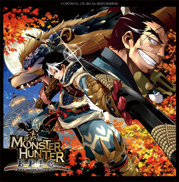 Alexander Von Alistair Monster.Hunter.full.1367939