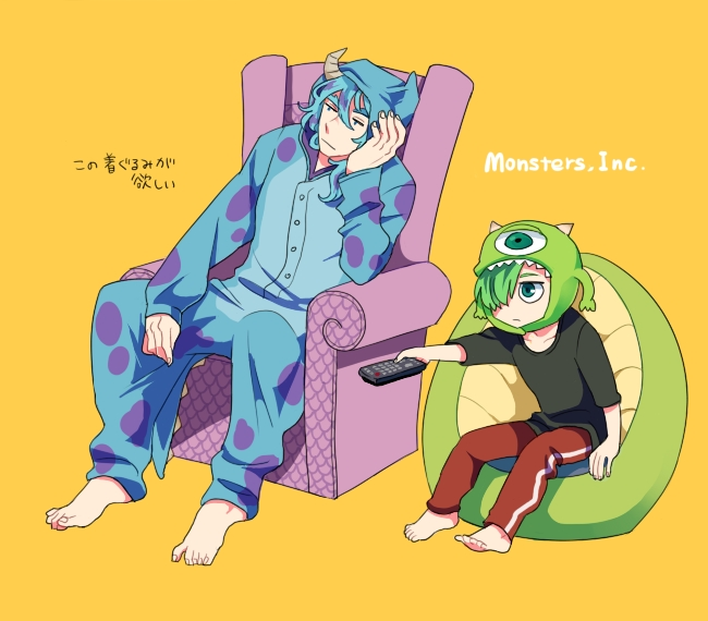 Tags: Anime, Pixiv Id 2215797, Monsters Inc., Michael