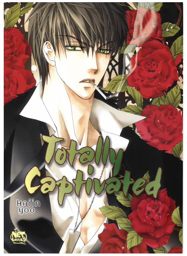 Tags: Anime, Yoo Hajin, Totally Captivated, Mookyul Eun, Artist Request, Scan, Official Art, Manga Cover