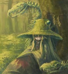 Moriya Suwako