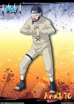 Mubi (Naruto)